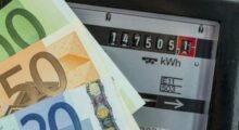 Gruppo Hera: prezzi luce e gas bloccati contro il caro bollette